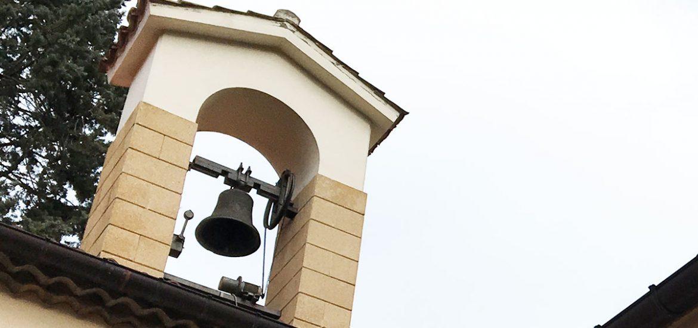 campana valleluogo